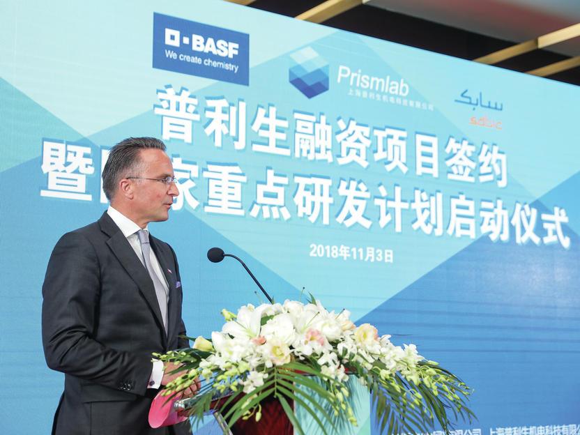BASF investiert in 3D-Druck-Spezialist