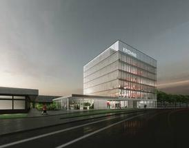 Spatenstich zur neuen KROHNE Konzernzentrale in Duisburg