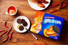 Oreo, known for its chocolate sandwich cookies, introduced two savoury limited edition flavours, Wasabi and Hot Chicken Wing, in 2018.