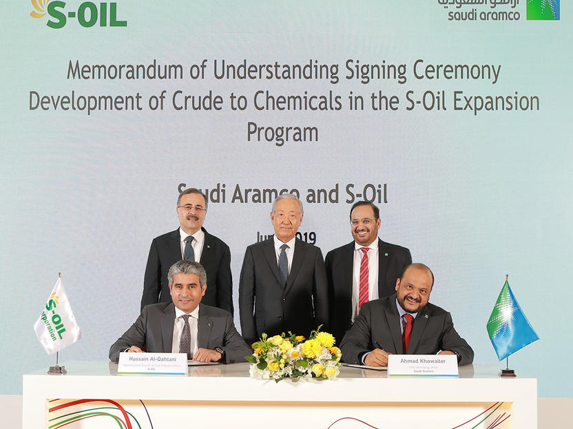 Saudi Aramco advances global chemicals strategy with S-Oil