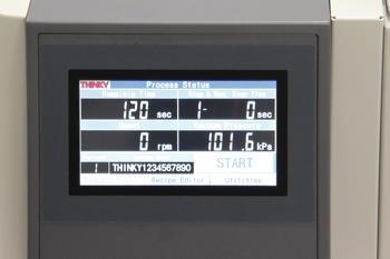 ARV-310P - Bedienung über Touch-Panel und PC-Schnittstelle