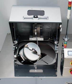 ARV-5000 Mischer für die Produktion - Innenansicht