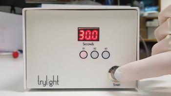Step 3. An UV irradiation 30s long starts.