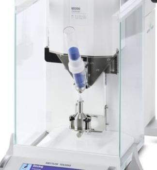 Zusatzmodule Quantos Dosiertechnologie