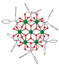 Magnetic molecule Gd7